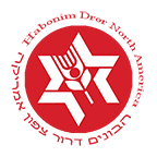 Habonim Dror North America Logo