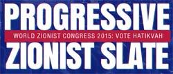 progressive-zionist-slate